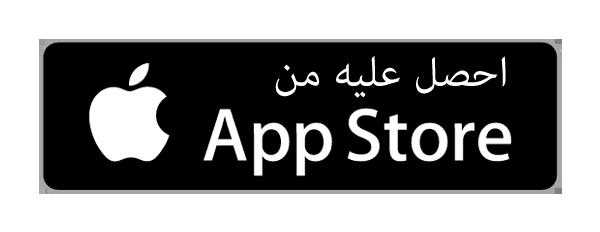 Get it on App Store